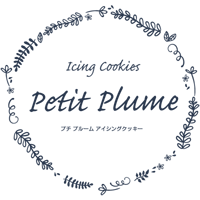 Petit Plume Icing Cookies